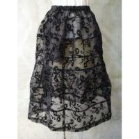 SALE【tricot COMME des GARCONS】エステルオーガンフロッキープリントスカート