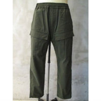 SALE【White Mountaineering】STRETCHED 8/10 LENGTH TAPERED EASY CARGO PANTS